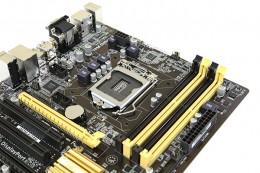 ASUS Q87M-E/CSM CPU Socket and Memory