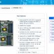 Supermicro Intel Xeon E5-2600 V3