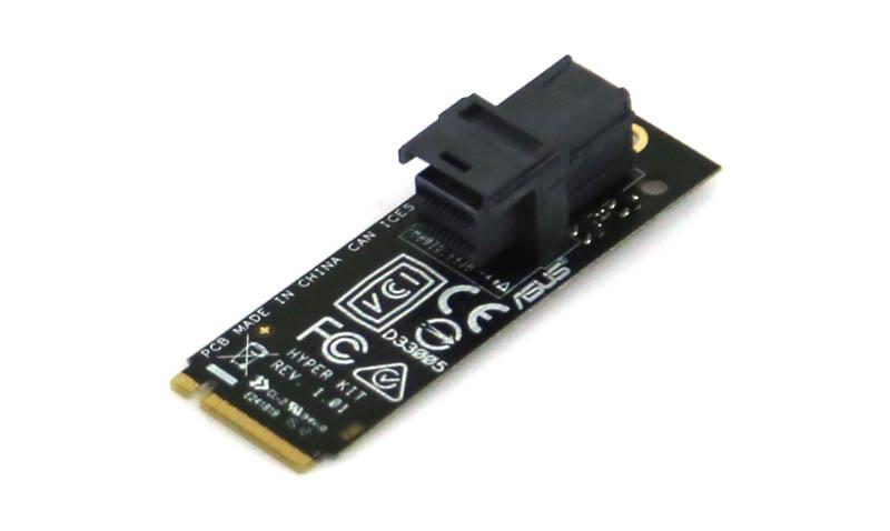 ASUS Hyper Kit