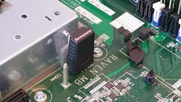 ThinkServer RD550 iKVM Module