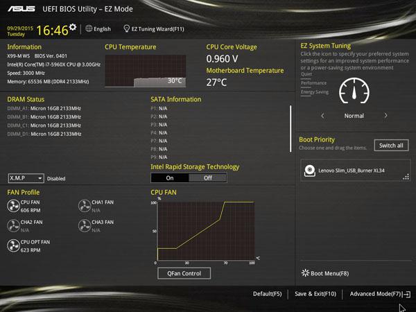 ASUS X99-M WS EZ BIOS
