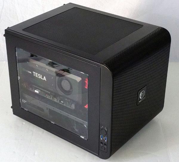 Micro-ATX Workstation
