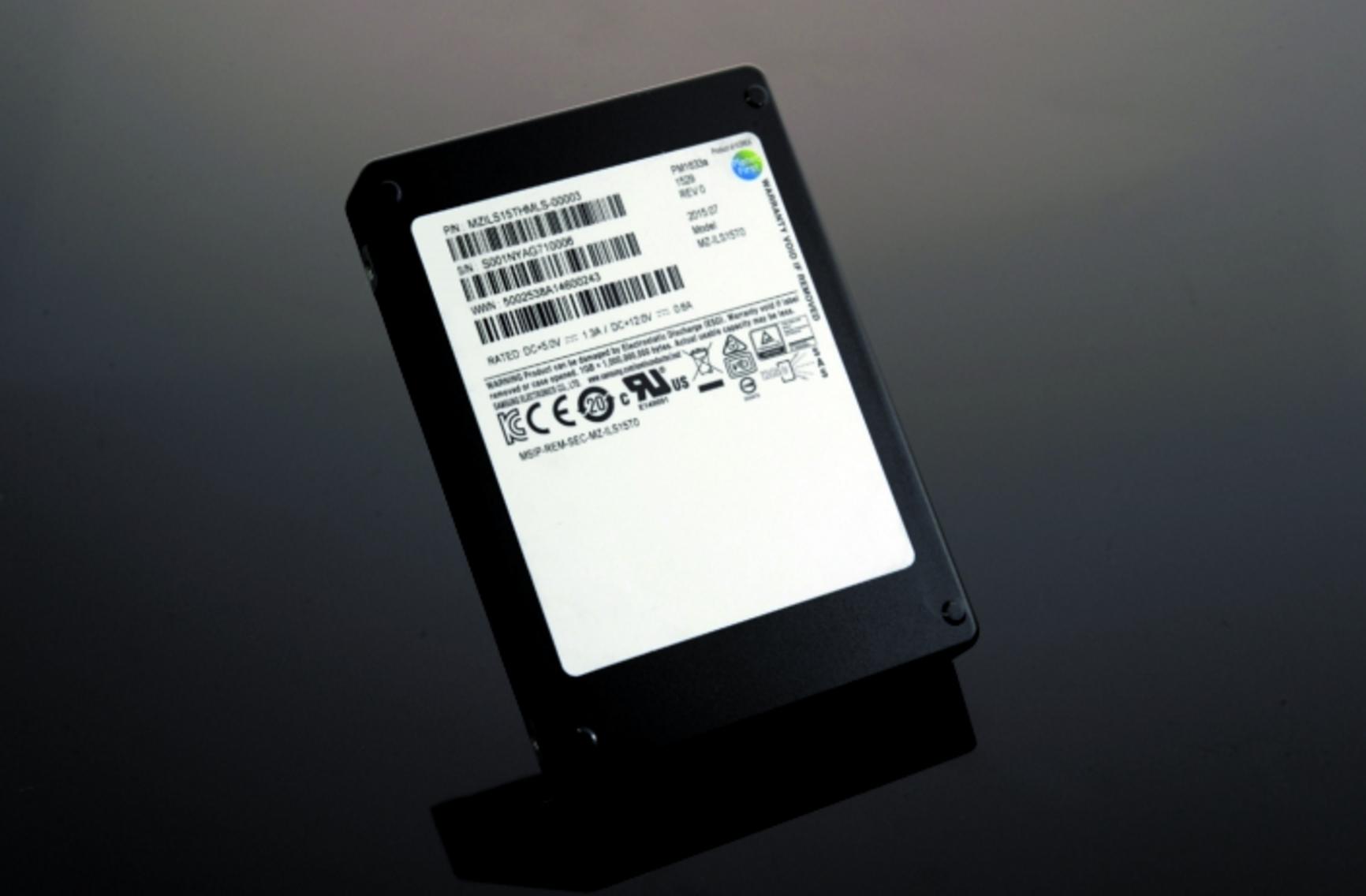 Samsung PM1633a