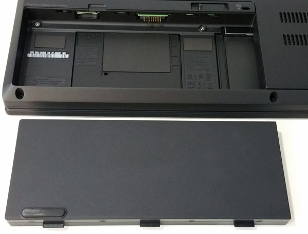Lenovo ThinkPad P50 - Battery