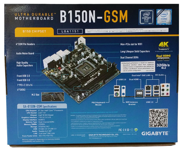 Gigabyte GA-B150N-GSM - Box Back