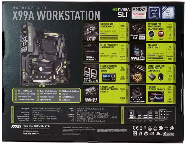 MSI X99A Workstation motherboard - Retail Box Back