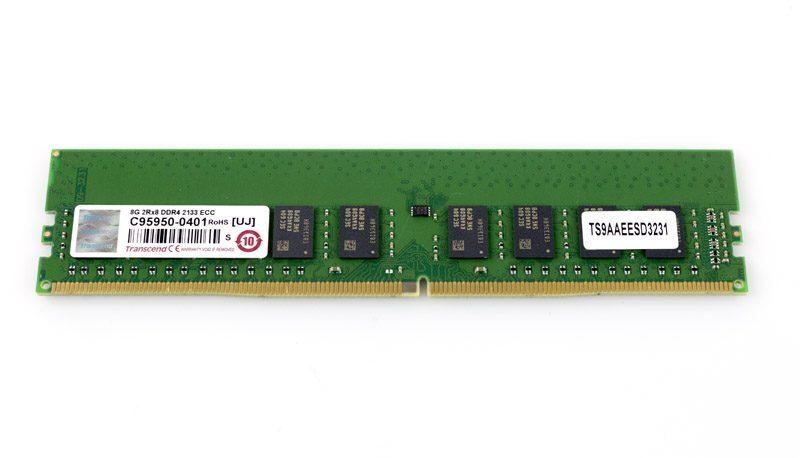 Netgear ReadyNAS RR4312X0 RAM