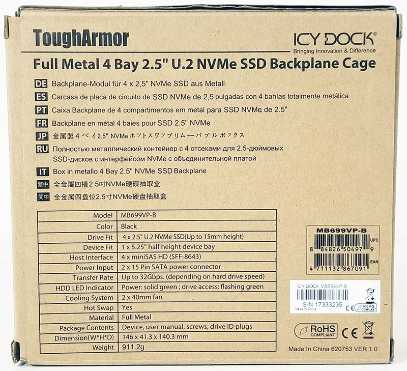 Icy Dock ToughArmor MB699VP B 4 Bay U2 NVMe Hot Swap Enclosure Retail Box Back