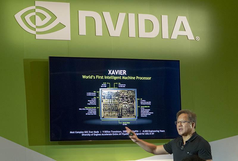 NVIDIA Xavier