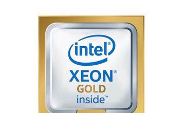 Intel Xeon Gold Logo