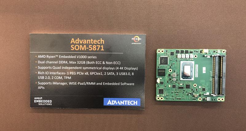 Advantech SOM 5871