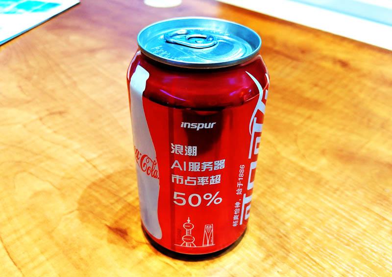 Inspur 50 Percent AI Market Share Coca Cola Can