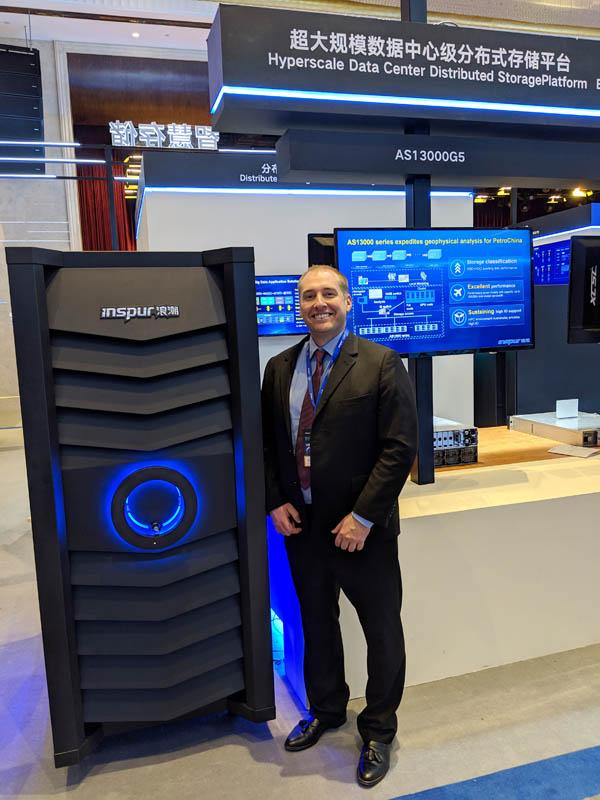 Inspur Hyperscale Distributed Storage Platform