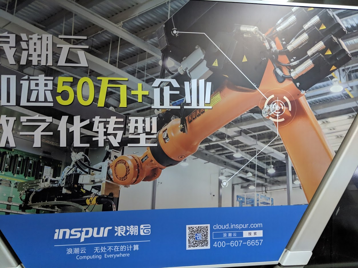 Inspur Ad In Jinan Airport Jetbridge