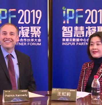 Patrick And Lillian Wang Inspur