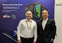 Patrick And Robert Chin ASUS Server BU GM At Computex 2019