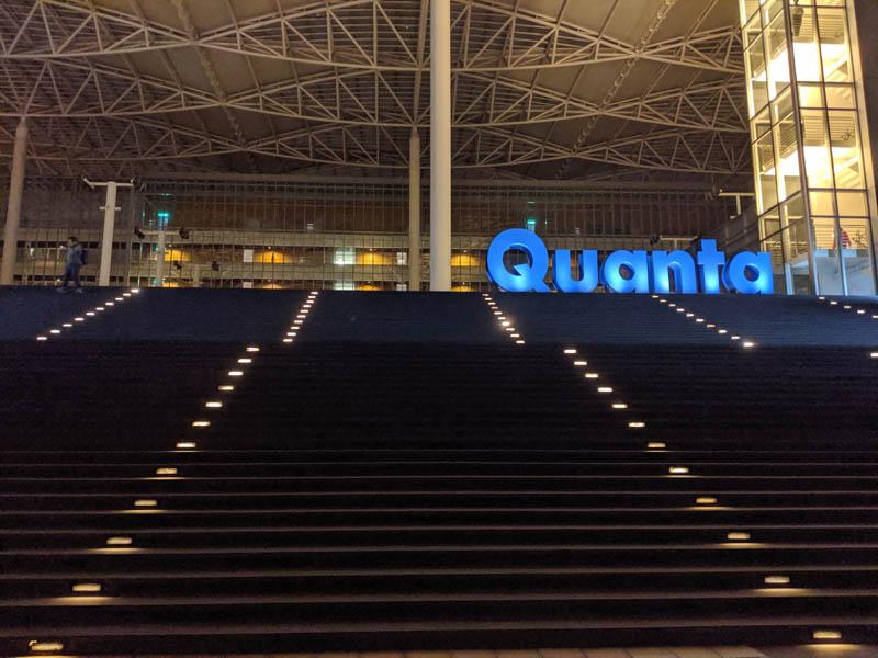 Quanta Atrium In Taoyuan Taiwan