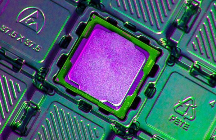 Intel Xeon E 2236 Cover