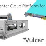 Intel E1.S Vulcan City