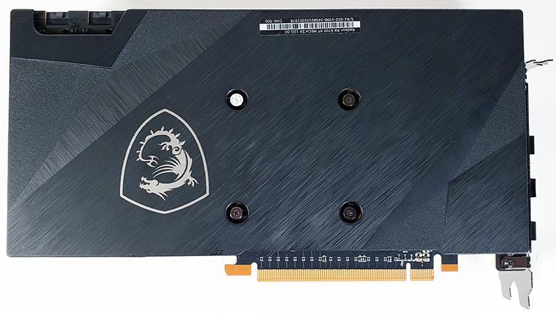 MSI Radeon RX 6700 XT MECH 2X 12G OC Back