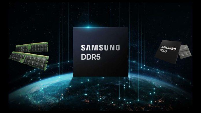 HC33 Samsung DDR5 Cover