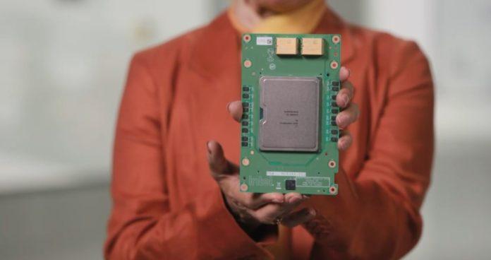 Intel Architecture Day 2021 Ponte Vecchio OAM Module