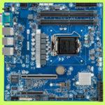 Gigabyte MX33 BS0 Cover